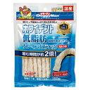 ドギーマン ホワイデント 低脂肪 チューイングスティック ミルク味 160g 犬 おやつ 関東当日便