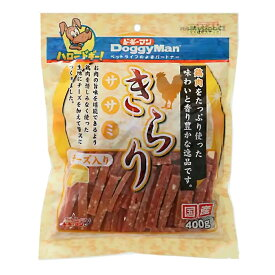 ドギーマン きらり ササミ チーズ入り 400g 犬 おやつ 関東当日便