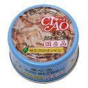 いなば CIAO(チャオ) まぐろ白身 ささみ・ほたて貝柱入り 85g 猫 フード 国産 24缶 関東当日便