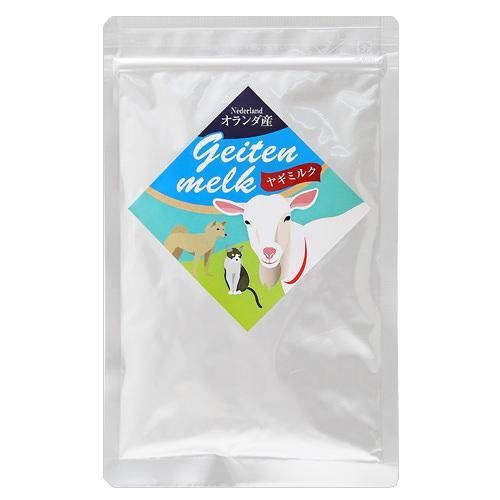 ミルク本舗 オランダ産 ヤギミルク 50g 全粉乳  犬 猫 小動物 ミルク 関東当日便