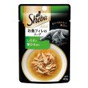 シーバ アミューズ お魚フィレに ふっくらしらすと蟹かま添え 魚介の彩りスープ 40g 48袋入 関東当日便