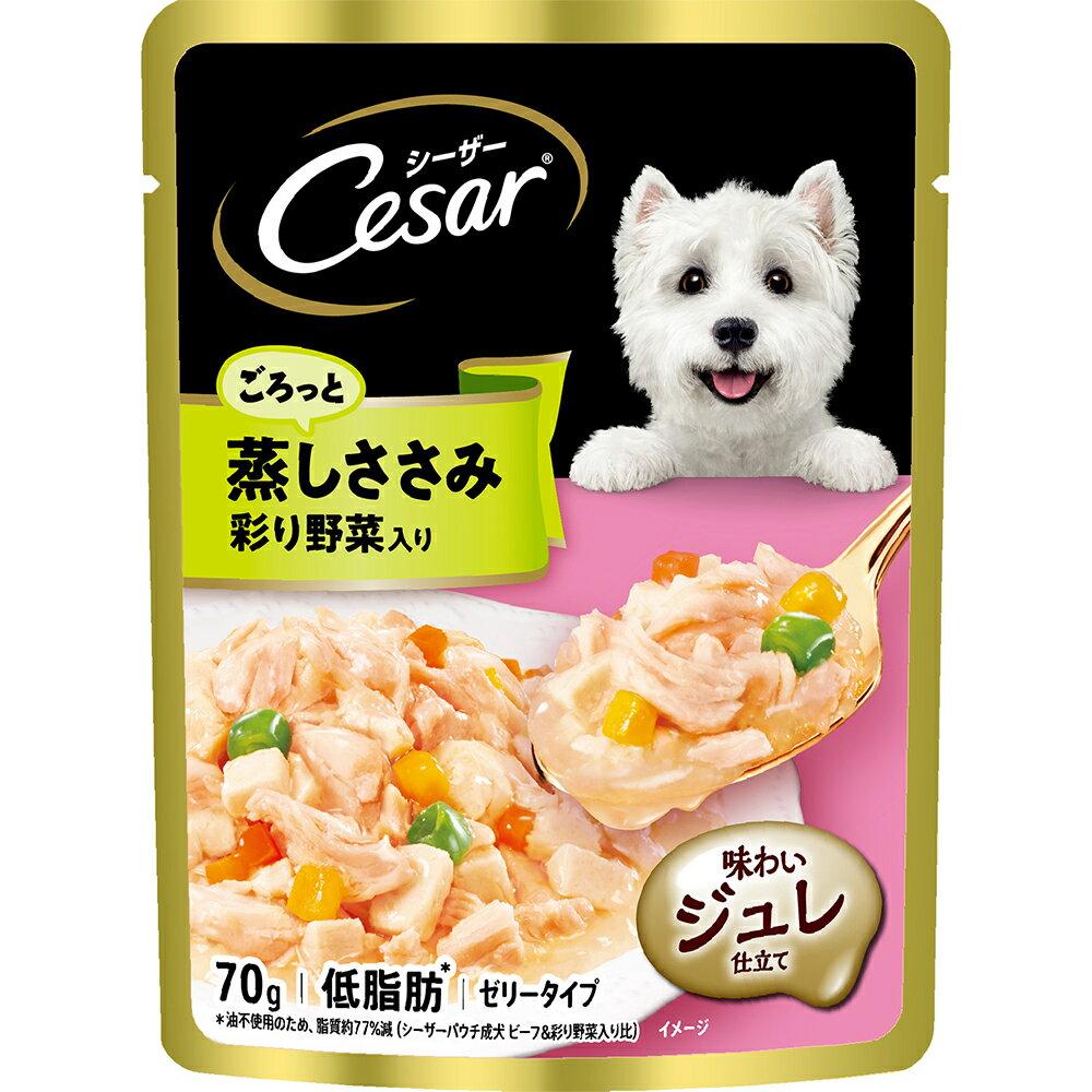 シーザーパウチ 成犬用 蒸しささみ 野菜入り 70g 16袋入り + おまけ2袋 ドッグフード 関東当日便