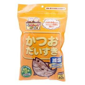 減塩かつおだいすき 40g 犬 猫 おやつ 無添加 関東当日便