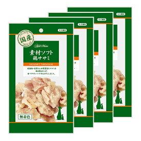 アドメイト 素材ソフト鶏ササミ 70g ドッグフード おやつ 国産 4袋入り 関東当日便