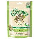 グリニーズ 猫用 グリルチキン・西洋マタタビ風味(キャットニップ) 70g 正規品 10袋入 関東当日便