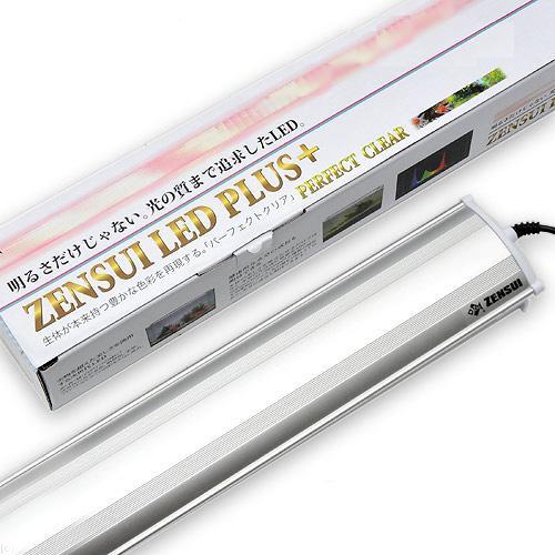 ZENSUI LED PLUS 60cm パーフェクトクリア− 水槽用照明 ライト 熱帯魚 水草 沖縄別途送料 アクアリウムライト 関東当日便
