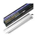 ZENSUI LED PLUS 90cm シャイニングブルー 水槽用照明 ライト 海水魚 サンゴ 関東当日便