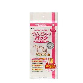 マナッチ うんち取りパック(15枚入) 犬 散歩 マナー袋 関東当日便