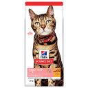 ヒルズ サイエンス・ダイエット キャットフード アダルト ライト 1〜6歳 肥満傾向の成猫用 チキン 1.8kg 適正体重の維持 関東当日便