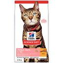 ヒルズのサイエンス・ダイエット ライト 肥満傾向の成猫用1歳〜6歳 下部尿路の健康 体重管理 チキン 2.8kg 関東当日便
