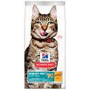 【送料無料】ヒルズのサイエンス・ダイエット インドアキャット シニア 7歳以上 室内猫用 チキン 1.8kg ドライ…