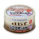デビフ シニア犬の食事 ささみ&軟骨 85g 正規品 国産 ドッグフード 関東当日便