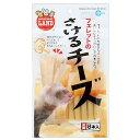 マルカン フェレットのさけるチーズ 8本入 国産 関東当日便