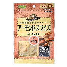 アラタ 乳酸菌付き おやつセレクト アーモンドスライス 25g 小動物 おやつ 関東当日便
