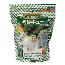 アラタ 食べるおもちゃ ミルキュー 600g うさぎ モルモット 関東当日便