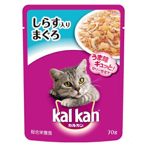カルカン パウチ しらす入りまぐろ 70g キャットフード 成猫用【HLS_DU】 関東当日便