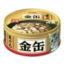 金缶ミニ まぐろ 70g 国産 キャットフ−ド 缶詰 2缶入り 関東当日便