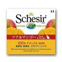 シシア キャット ツナ&マンゴー 75g 缶詰 キャットフード 関東当日便