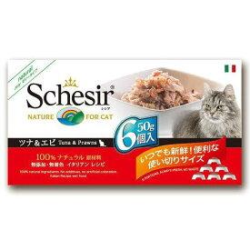 シシア キャット ツナ&エビ 50g×6個マルチパック 缶詰 キャットフード 関東当日便