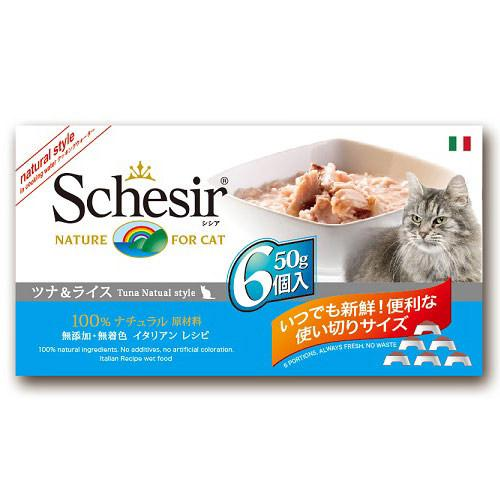 シシア キャット ツナ 50g×6個マルチパック 缶詰 キャットフード 関東当日便
