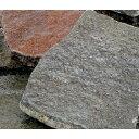形状お任せ 輝板石 Mサイズ 4枚 国産品 関東当日便