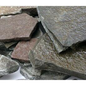 形状お任せ 輝板石 サイズミックス 10kg 国産品 関東当日便