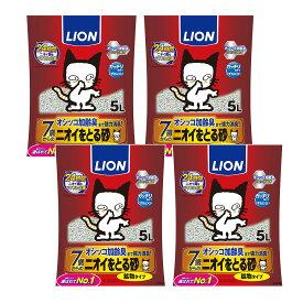 ライオン ニオイをとる砂 7歳以上用 鉱物タイプ 5L×4袋 猫砂 固まる お一人様1点限り 関東当日便