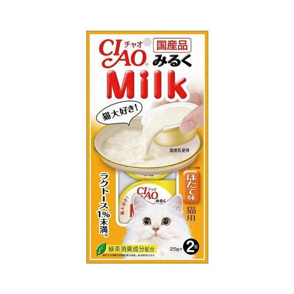 いなば CIAO(チャオ) みるく ほたて味 25g×2個 関東当日便