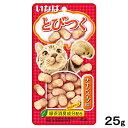 いなば とびつく チキンスープ味 25g キャットフード 関東当日便