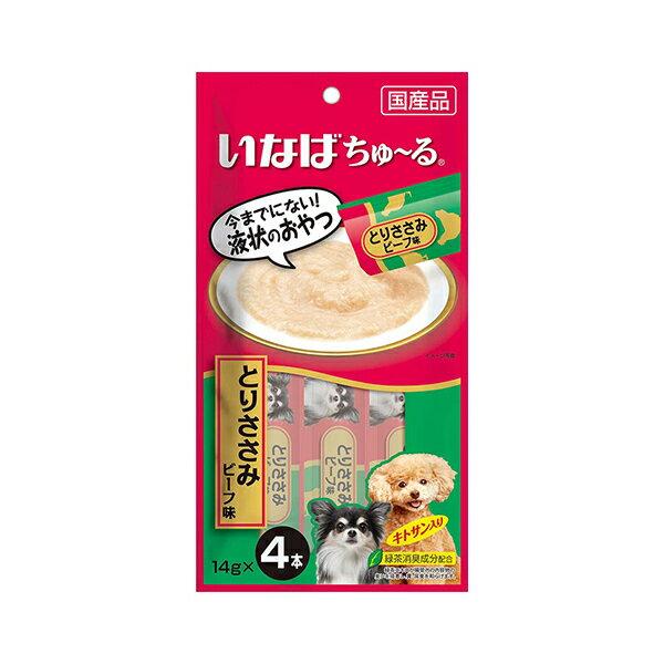 いなば ちゅ〜る とりささみ ビーフ味 14g×4本 ドッグフード おやつ ちゅーる 国産 関東当日便