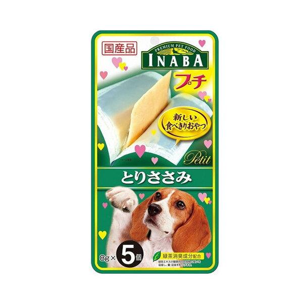 いなば INABA プチ とりささみ 8g×5個 ドッグフード おやつ 国産 関東当日便