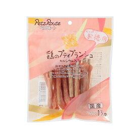 ペッツルート 素材メモ 鶏のプティブランシュ お徳用 13本 関東当日便