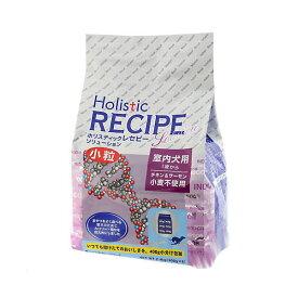 ホリスティックレセピー・ソリューション インドア 小粒 チキン&サーモン 2.4kg(400g×6袋) ドッグフード 関東当日便