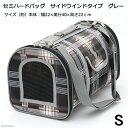 セミハードバッグ サイドウインドタイプ S グレー 関東当日便