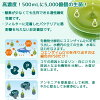 Q10 bargain set powder + bacteria + mineral water for 500mL×3 Kanto on the day of flight