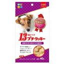 ハイペット 13歳からのプチ・クッキー 抵抗力の維持 犬 おやつ クッキー 超高齢犬用 関東当日便