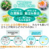 Plants derived from chlorine without Q10 start for fresh water 500 mL, chlorine neutralizer clouded removal Kanto day flights