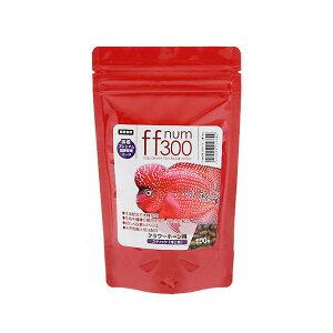 ff num300 フラワーホーン用 スティック(浮上性) 100g プレミアム健康管理フード 大型魚 餌 エサ えさ 関東当日便