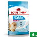 ロイヤルカナン LHN インドア ライフ ジュニア 子犬用 4kg 正規品 3182550849593 お一人様5点限り 関東当日便