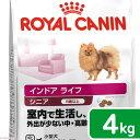 ロイヤルカナン LHN インドア ライフ シニア 中・高齢犬用 4kg 正規品 3182550849685 関東当日便