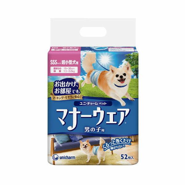 マナーウェア 男の子用 超小型犬用 52枚 SSSサイズ お出かけ お散歩 おもらし ペット 関東当日便