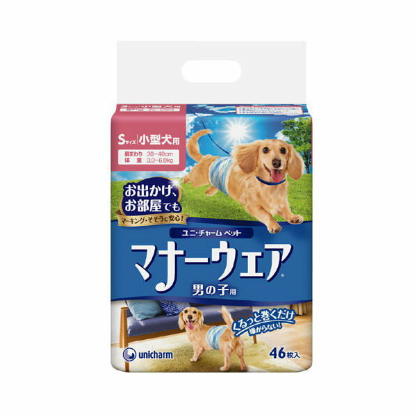マナーウェア 男の子用 小型犬用 46枚 Sサイズ お出かけ お散歩 おもらし ペット 関東当日便