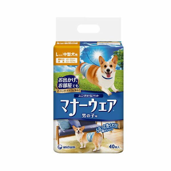 マナーウェア 男の子用 中型犬用 40枚 お出かけ お散歩 おもらし ペット 関東当日便