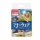 アウトレット品 マナーウェア 男の子用 小型犬用 46枚 Sサイズ お出かけ お散歩 おもらし ペット 8袋 沖縄…