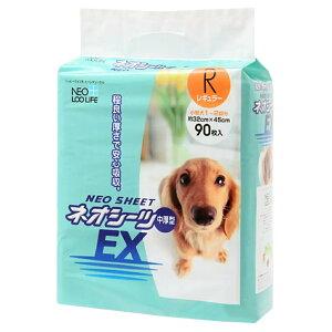 コーチョーネオシーツEXレギュラー90枚中厚型犬猫ペットシーツ【HLS_DU】関東当日便