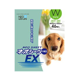 コーチョー ネオシーツEX ワイド 46枚 中厚型 犬 猫 ペットシーツ 関東当日便