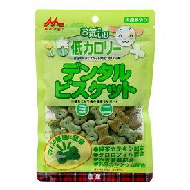 森乳 ワンラック デンタルビスケットミニ 80g 犬 おやつ 関東当日便