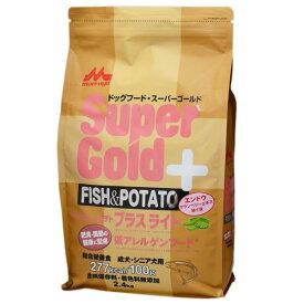 森乳 スーパーゴールド フィッシュ&ポテト プラス ライト 2.4kg ドッグフード 関東当日便