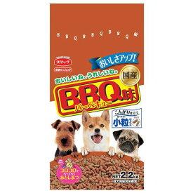 スマック 家族のごはん バーベキュー味 2.2kg BBQ味 ドッグフード 国産 関東当日便