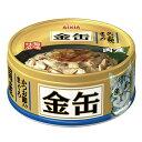 金缶ミニ かつお節入りまぐろ 70g 2缶入り 関東当日便